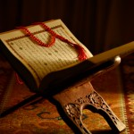 Al-Qaida's 'Standards Of Friendship And Enmity In Islam' Spells Out Jihad Against The West