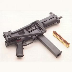 Why Does USDA Need Submachine Guns?