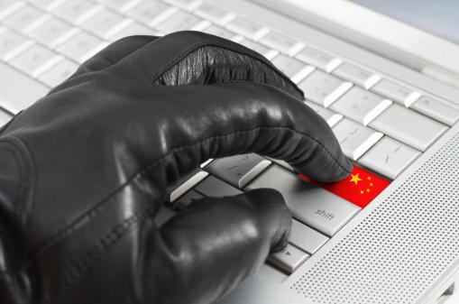 Hacking China concept