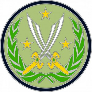 operation-inherent-resolve-army-patch