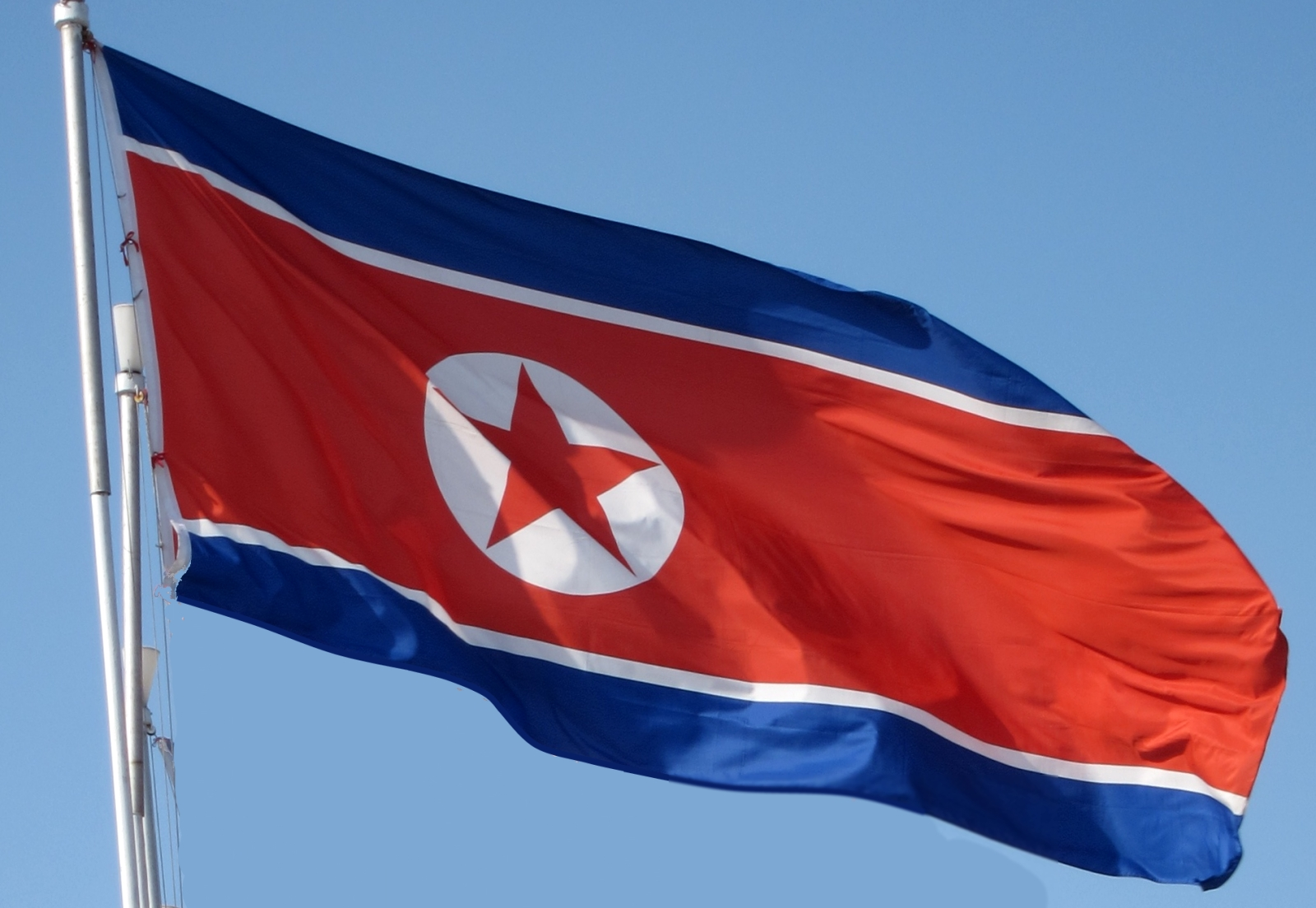 Image result for north korea flag gif